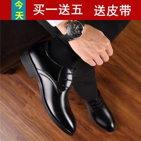 正装男士皮鞋男尖头冬季黑色加绒男鞋英伦商务青年韩版休闲鞋子软