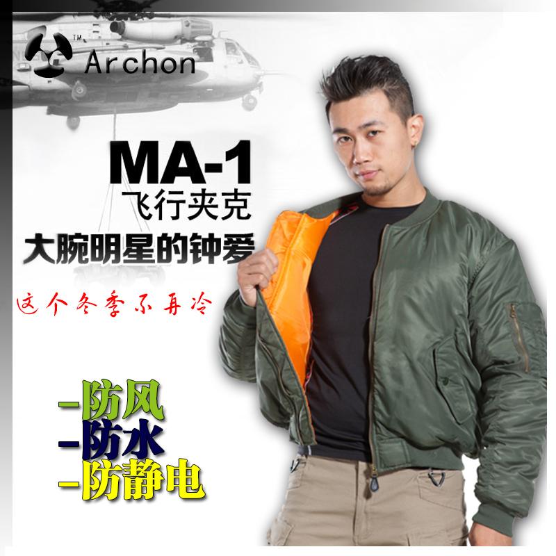 mal飞行员美国空军纯色夹克男加厚潮牌韩版大码外套欧美宽松棉衣