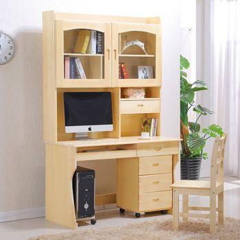 纯实木电脑桌书柜简约台式家用学