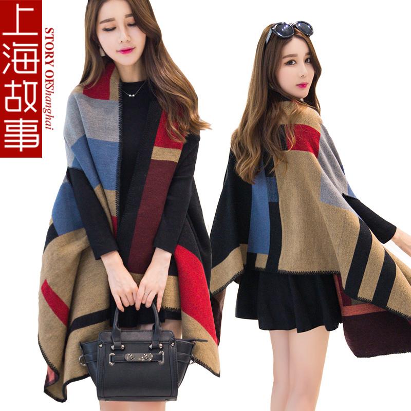 上海故事披肩围巾两用女仿羊绒秋冬季斗篷披风加厚保暖春秋外套