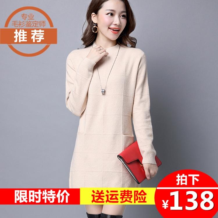 2017秋冬季新款针织连衣裙中长款修身圆领套头毛衣女羊毛衫打底衫