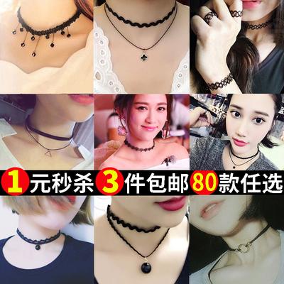 日韩国饰品首饰装饰毛衣链脖子颈带颈链学生锁骨链女简约项链项圈