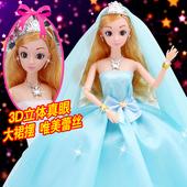 芭比娃娃婚纱大裙拖尾套装大礼盒过家家公主女孩儿童玩具新娘摆件