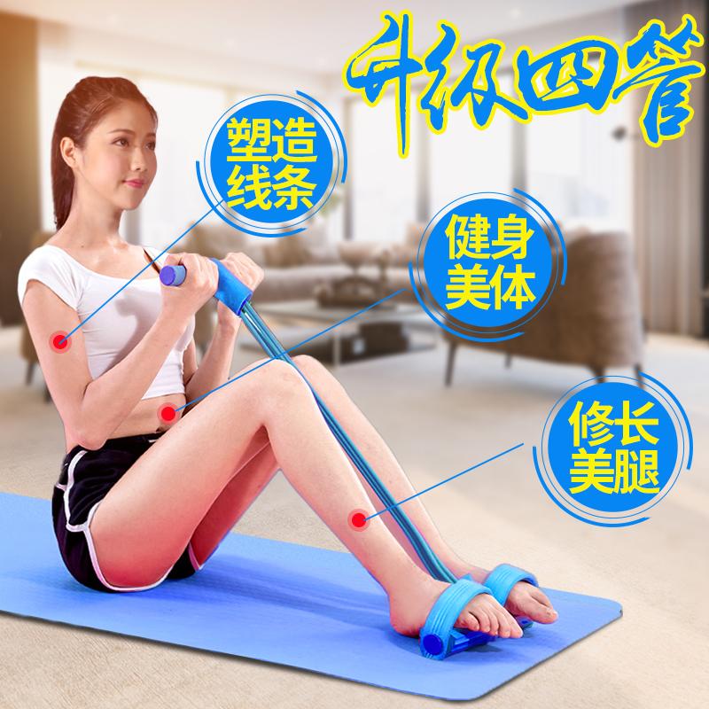 腳蹬仰臥起坐健身家用肚子減肥運動神器拉力器器材
