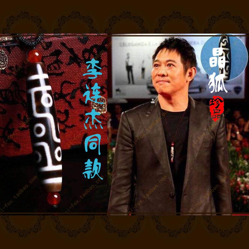 男士天然辟邪九眼天珠吊墜藏式瑪瑙飾品開運水晶項鏈西藏