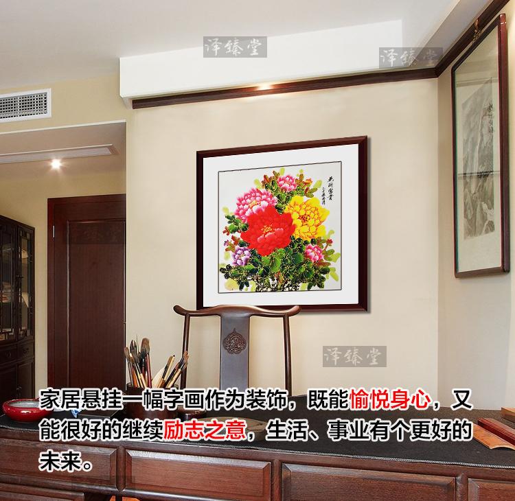 斗方山水国花鸟字画金线牡丹花开富贵纯手绘真迹客厅酒店装饰特价