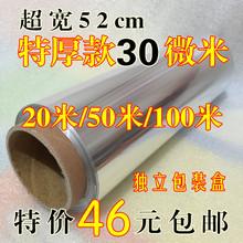 5230超厚锡纸防水隔热锡箔纸加厚无铅食用锡纸0.03mm厚铝箔纸包邮