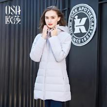 百搭显瘦 连帽羽绒服女D20107 纯色中长款 新款 ⑩OSA欧莎2016冬装