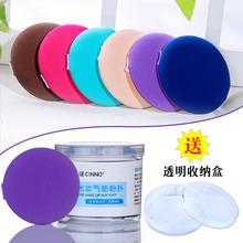 气垫粉扑bb霜粉饼海绵化妆散粉圆形包邮干湿两用通用非硅胶葫芦