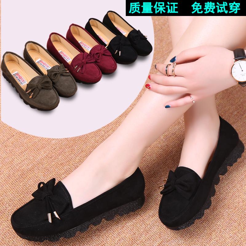 老北京單鞋布鞋松糕低豆豆女鞋韓版大碼平底夏季休閑