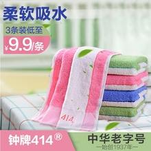 上海钟牌萃众414吸水柔软大号毛巾毛圈棉洗脸家用大人运动批发