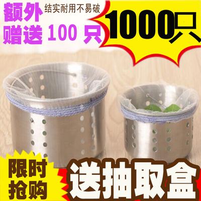 水槽过滤网下水道地漏厨房漏水槽网袋菜盆水池排水口菜渣隔水袋