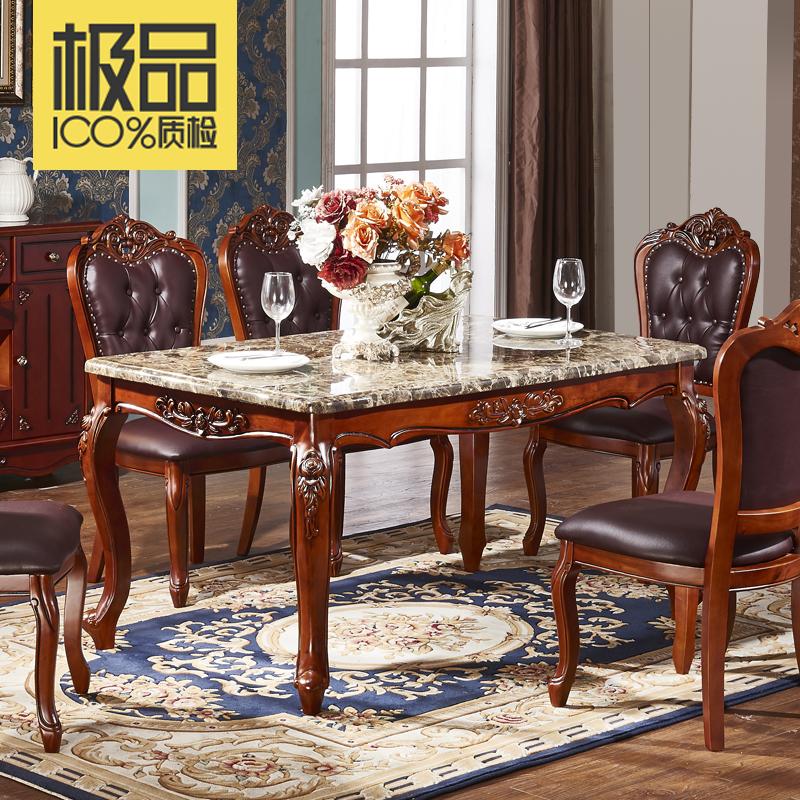 餐桌 欧式大理石餐桌 实木餐桌椅组合