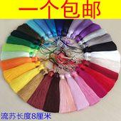 中国结精致流苏造丝真丝流苏穗子 团扇佛珠水晶包包DIY饰品配件
