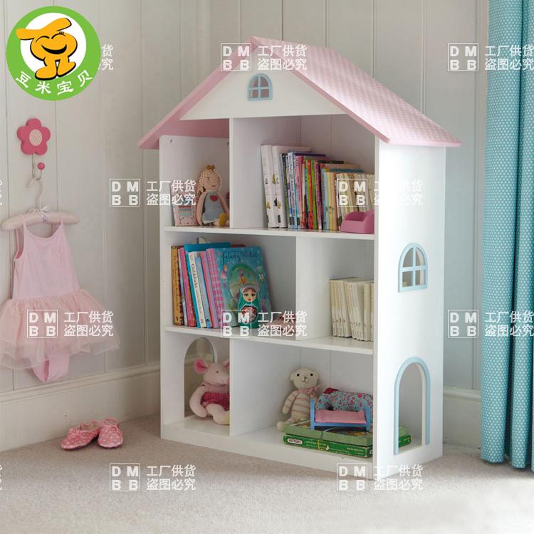 儿童家具 书架卡通书柜公主书橱欧式宜家书柜自由