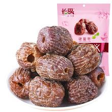 【天猫超市】长思阿胶枣无核硬蜜枣干400g大红枣蜜饯果脯特产零食