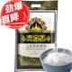 【天猫超市】泰金香上品茉莉香米5kg  长粒米原粮进口非东北大米
