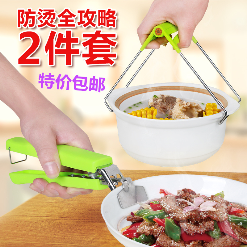 天天特价 家居用品生活实用厨房神器备创意居家家庭日用品小百货