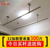 凉衣架单杆 定制阳台固定式晾衣杆32管加厚粗不锈钢挂衣杆墙吊顶装