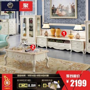 聚法丽莎欧式电视柜大理石茶几组合小户型客厅成套家具套装地柜子