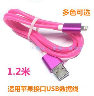 适用iPhone6USB数据线 5s 6s plus苹果6gfdg手机充电器线iPad4线