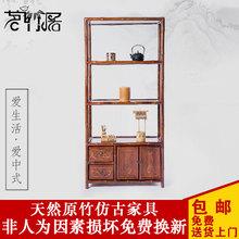 竹制货架 茗竹居 仿古三层书柜博古架复古茶具收纳展示架厂家直销