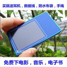 原装正品OPPO MP4/MP3无损播放器 S9H S9I S9K 2G 4G 电子书 触摸