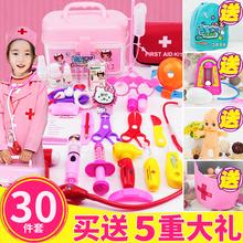 儿童小医生玩具套装3-5岁女孩男孩宝宝过家家医院护士打针听诊器