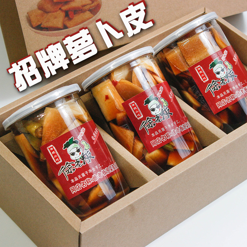 湖南特产腌萝卜皮干脆农家自制泡菜咸菜下饭菜开胃香辣酸萝卜皮