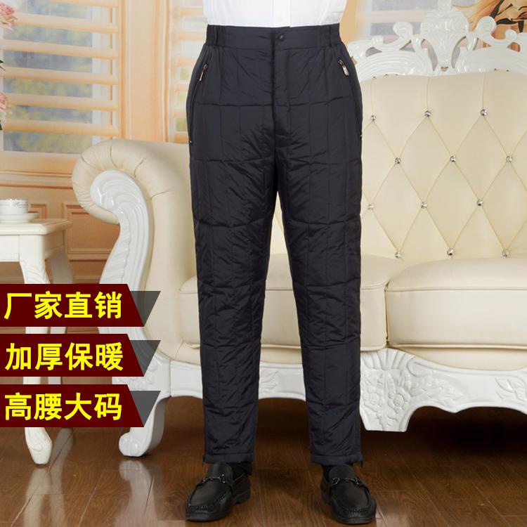 冬季中老年羽绒裤男外穿加厚 中年男式羽绒裤内胆修身 老年人冬装-神