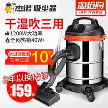 杰诺吸尘器家用强力大功率手持式小型超静音工业干湿吹地毯式除螨