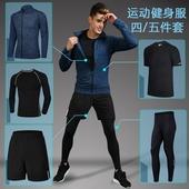 健身服装男速干紧身跑步高弹运动衣四五件套健身房运动套装秋冬季