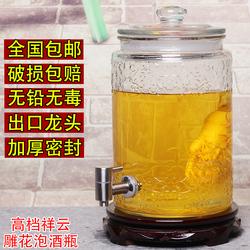 无铅泡酒玻璃瓶带龙头加厚泡酒坛子人参密封药酒瓶酒桶酒缸10斤20