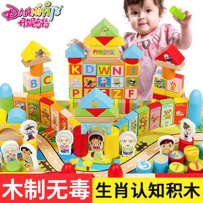 丹妮奇特儿童积木玩具3-6周岁男孩1-2岁女孩宝宝婴儿启蒙早教益智