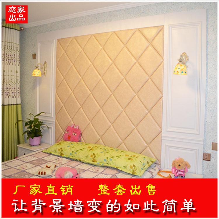 定制床头背景墙 沙发墙电视墙护墙板模压板吸塑板装饰板欧式墙裙