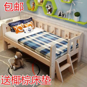 儿童公主床小孩单人松木床类 1米