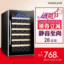 冰吧 电子恒温红酒柜 28AJP 家用恒温酒柜 维诺卡夫 Vinocave