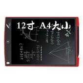 好写写字板曲直8.5 12吋电子手写板液晶屏办公光能小黑板画板 正品