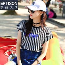 衣品天成 夏季韩版字母印花条纹短袖T恤女学生百搭短款t