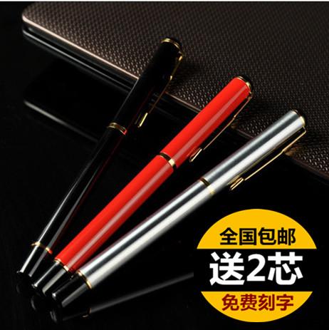 包邮金属笔签字学生办公用笔红黑蓝磨砂不锈钢金银金通用芯定制