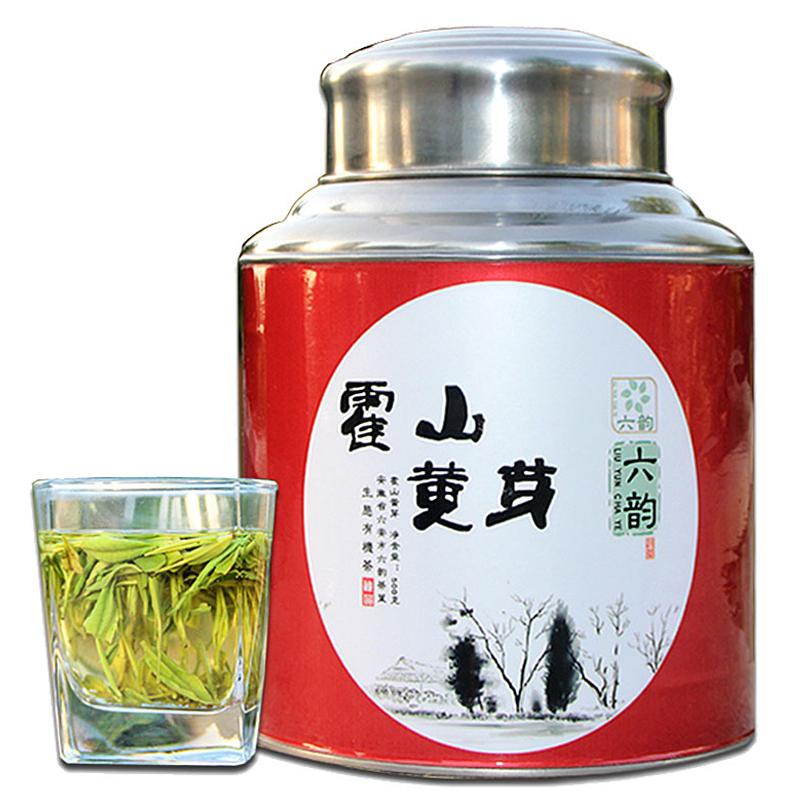 安徽特产六安茶叶 罐装黄茶 500g 雨前春茶 年新茶 2017 霍山黄芽正品