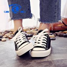 环球夏季2017新款百搭帆布鞋女学生韩版原宿丑萌鞋街拍港风板鞋