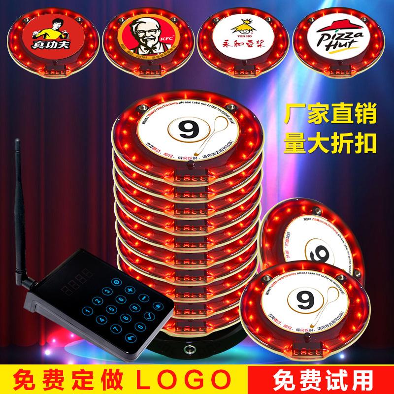 取餐器叫号器餐厅餐饮麻辣烫震动飞盘叫号机无线呼叫器排队取餐牌