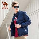骆驼男装 男士休闲夹克潮流大码茄克外套青年外衣服男潮流韩版
