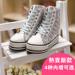 超高跟10cm厚底松糕鞋韩版潮2016内增高女鞋单鞋漆皮休闲鞋高帮鞋