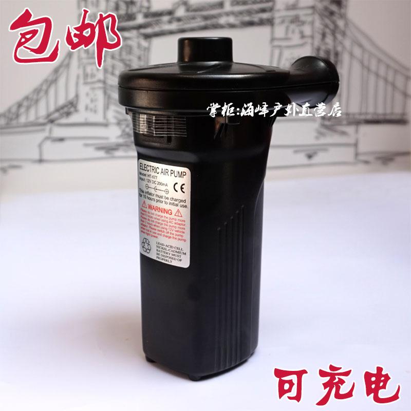 包邮 HT-677高能蓄电泵 沙池两用充抽气泵 可充电泵 充气船打气筒