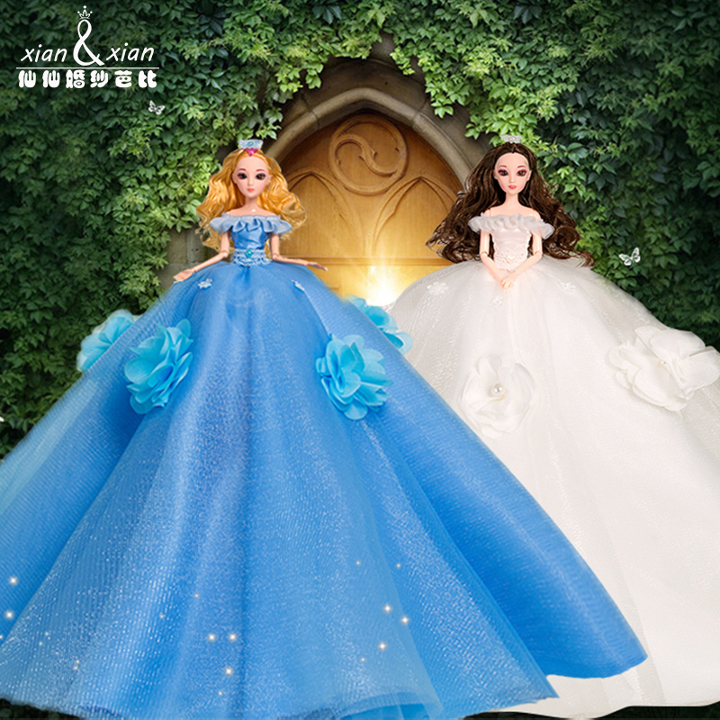 eye wedding Bobbi doll 3D eye joint skirt children birthday gift box gift  items bestie girl. Buy barbie dolls  Wholesale barbie dolls  Cheap barbie dolls from