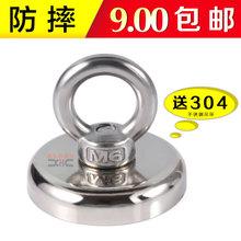 强力磁铁超强高强吸铁石钕铁硼块圆形带孔吸盘挂钩大号打捞强磁王