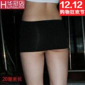 2017新款齐B时尚性感紧身裙包臀短裙迷你小短裙一步裙百搭超短裙
