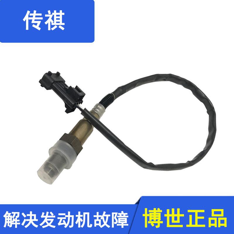 广汽传祺GA3/S GA5 GA6 GS4 GS5速博前氧传感器 后氧传感器原装